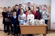 Всероссийская акция «Неделя «Живой классики» в библиотеках»