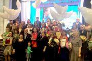 Конкурсы профессионального педагогического мастерства 2019