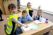 Начальная школа – удивление, разнообразие, активность! – УРА!