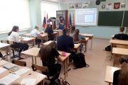 Краеведческий турнир «Здесь начинается Россия»